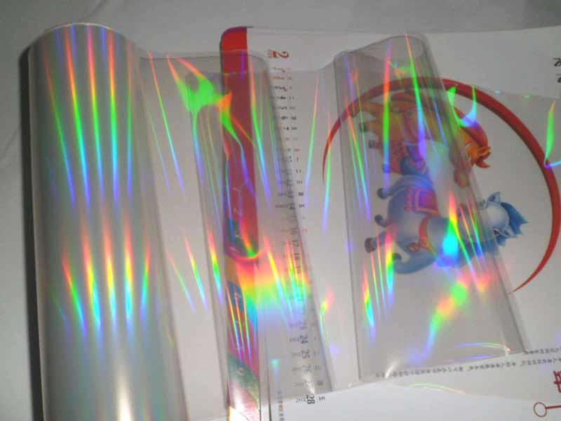 Top-In holographic film from China for cigarette packets