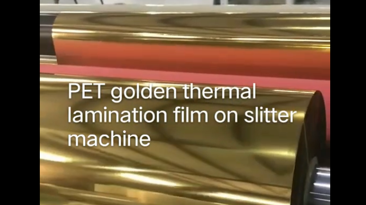 Gold Metalized PET Film/ PET Golden Thermal Lamination Film