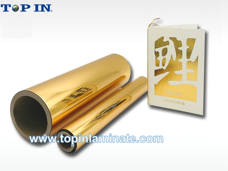 Digital Toner Foil/Hot Sleeking Film: Gold