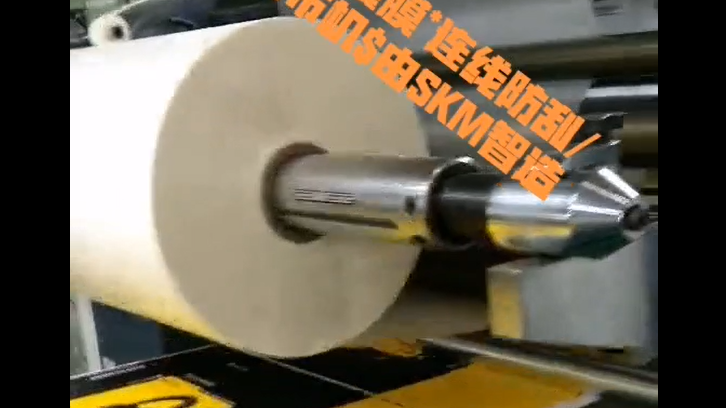 Bopp Anti-scratch Thermal Film For Fully-automatic Lamination Machine