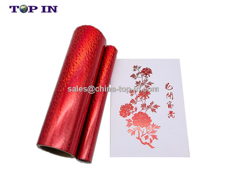 Digital Hot Sleeking Foil- Color Wave Foil
